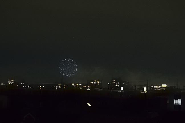 340_2014